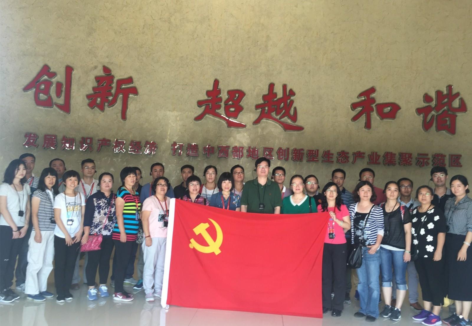 弘扬红旗渠精神,充分发挥基层党支部的战斗堡垒作用