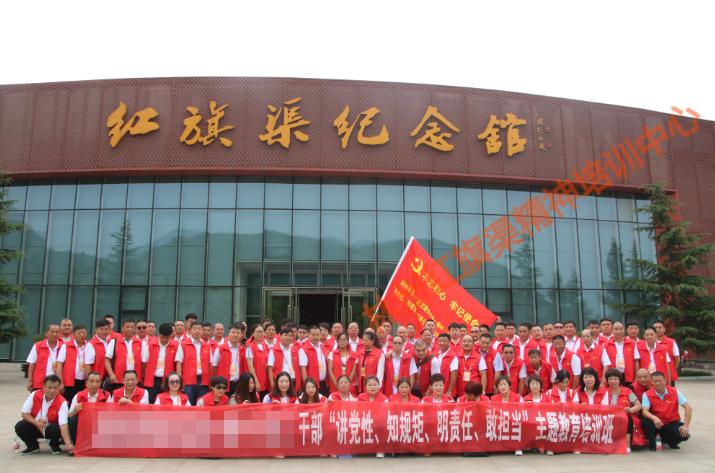 郑州某单位干部教育培训班