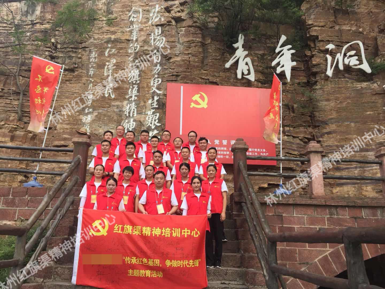 """河南某县市单位""""传承红色基因""""培训掠影"""