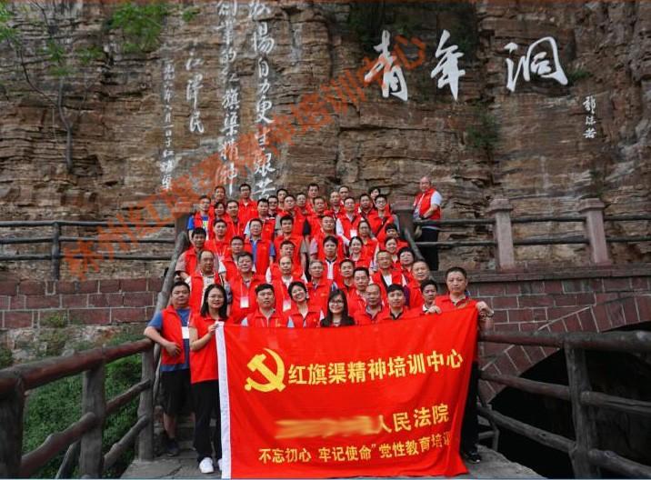 青年洞党旗前宣誓合影