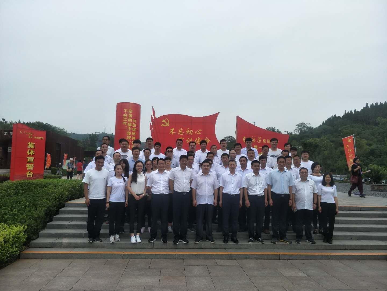党建7月·全国多地单位红旗渠培训班掠影