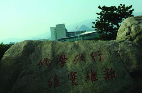 浙江师范大学校园风光
