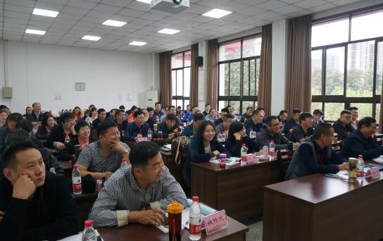 四川大学培训掠影