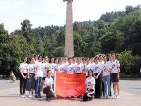 中国信保广东分公司遵义党性教育培训班一至三期