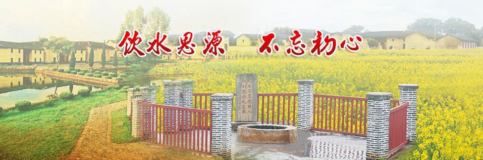 瑞金红井文化传播中心