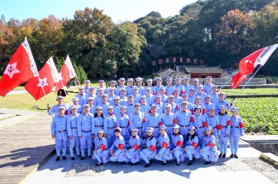 福建省古田红色教育服务中心