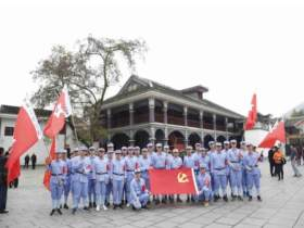 中广核核电运营有限公司大修中心电气党支部第二期党性提升专题培训班