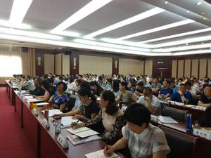内蒙古自治区法院司法体制改革专题培训班