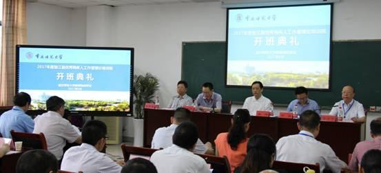 垫江县优秀残疾人工作者理论培训班在我校隆重举行