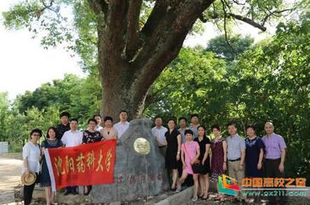 沈阳药科大学李炜芳副校长带队赴江西瑞金开展主题教育活动
