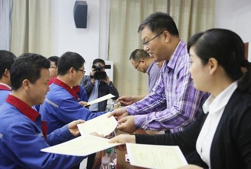 """中国核工业集团公司地质矿产事业部 """"三供一业""""分离移交专题培训班在我校举行"""