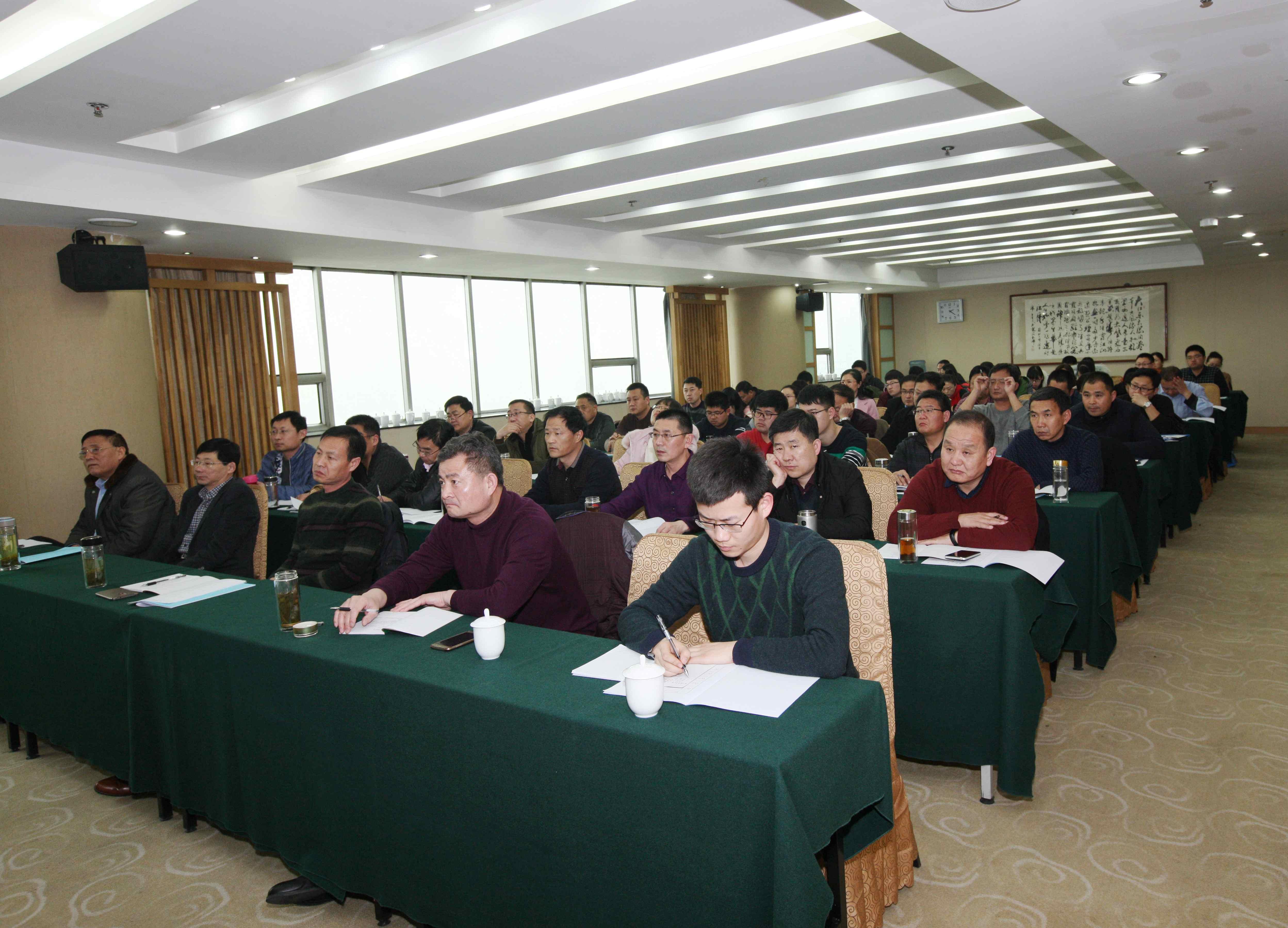 蒙阴县国税局2017年春季业务培训班