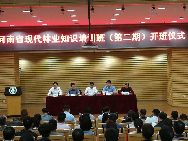 河南省第二期现代林业知识培训班在我校举办