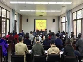 长沙市在我院举办离退休干部党建工作专题培训班