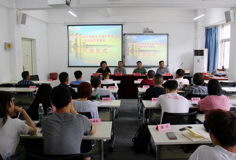 中南民族大学培训掠影