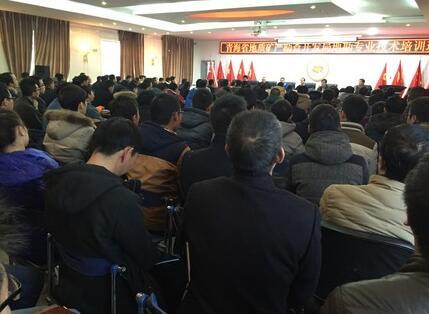 中国地质大学培训掠影