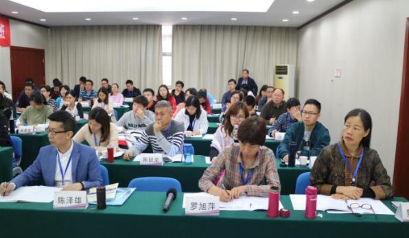 2018年广州市环境监测干部综合素质和业务能力提升专题培训班