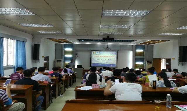 广东海洋大学培训掠影