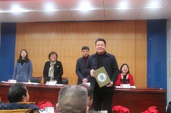 """""""河南省许昌市基层农技人员能力提升培训班""""在我校开班"""