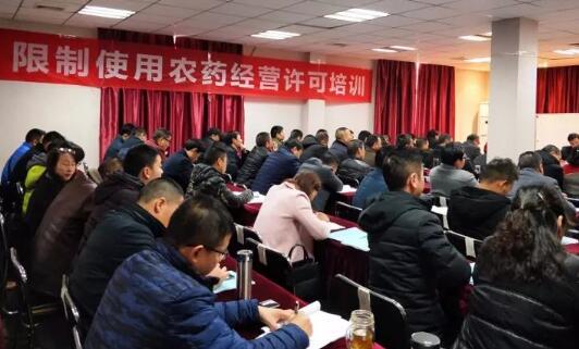 湖北省限制使用农药经营许可培训班开班