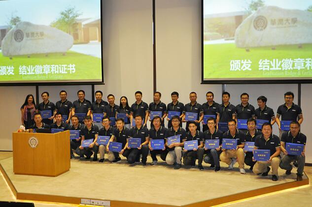 华润远航二期培训项目顺利结业