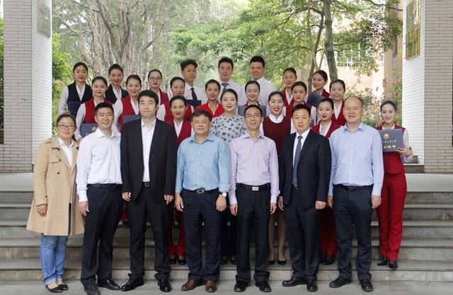 白云国际机场商旅职业英语培训班顺利结业