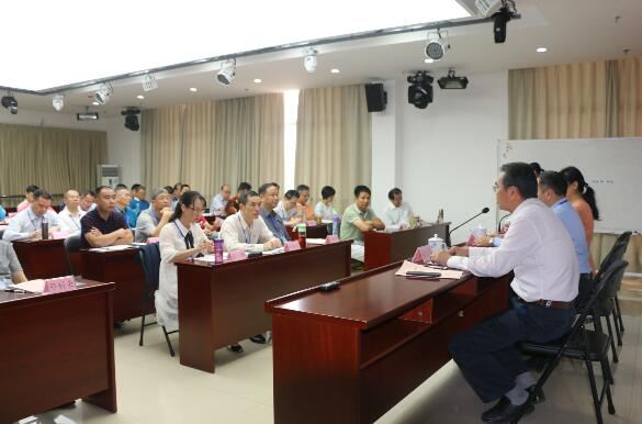 """我校举办清远市""""实施乡村振兴战略""""专题培训班"""