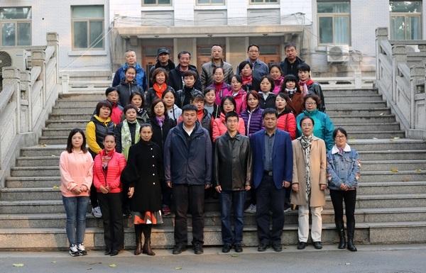 2018北京市汽车调度员技师研修培训班