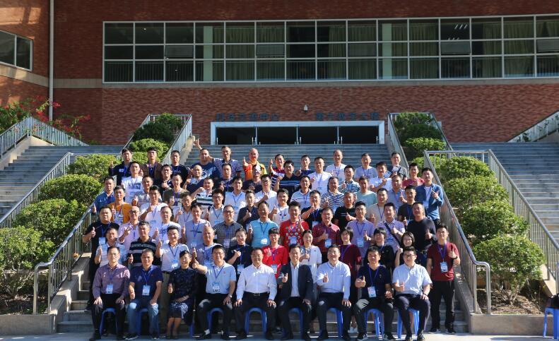 茂名市阳光工贸有限公司企业管理干部创新与领导力提升培训班(第二期)在我校顺利开班