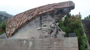 四渡赤水战役旧址