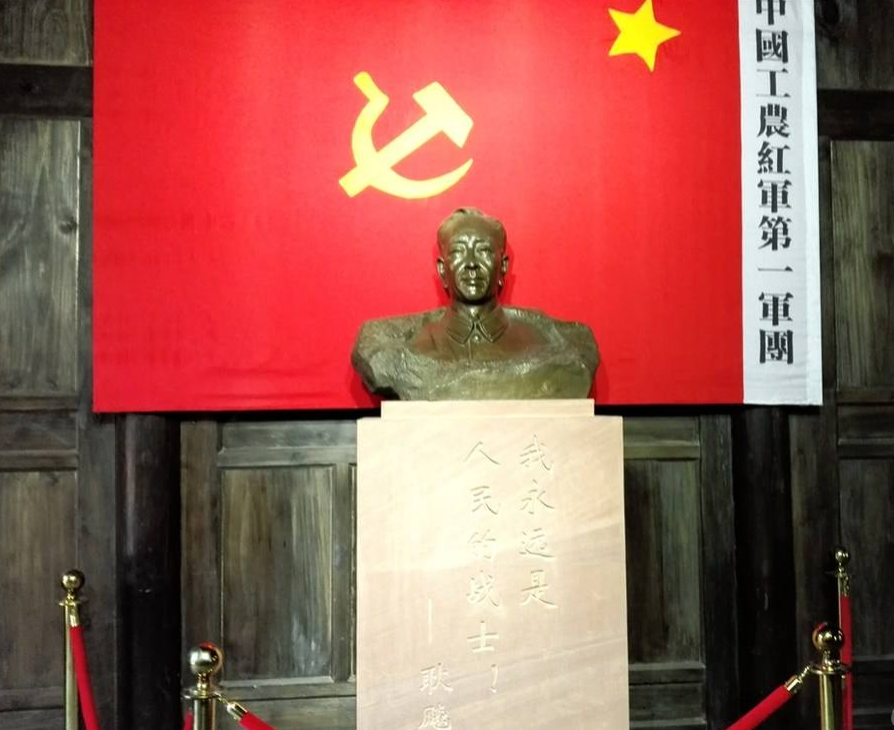 丙安红一军团陈列馆