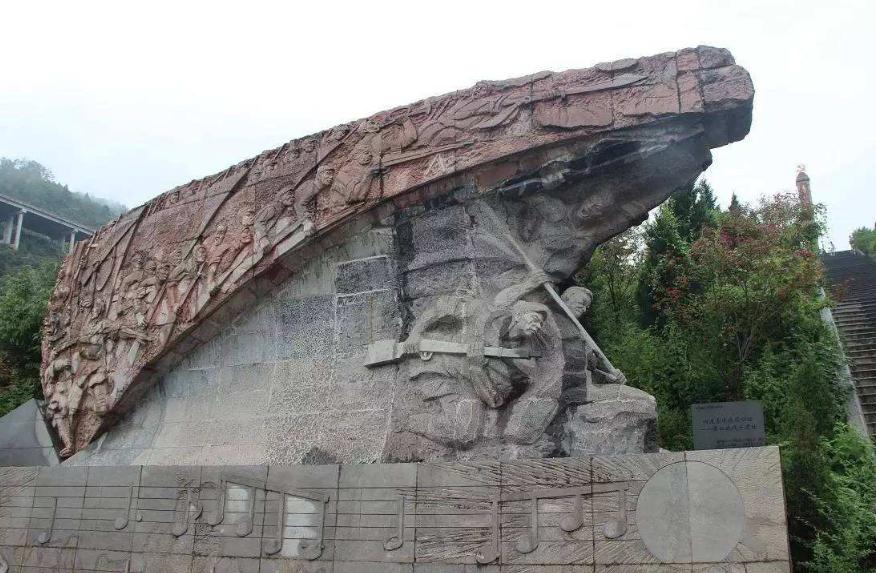 习水青杠坡红军烈士陵园