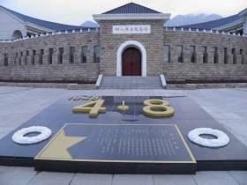 四八烈士陵园