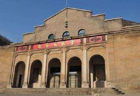 陕甘宁边区政府礼堂旧址