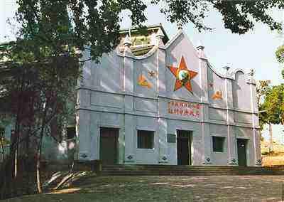 中华苏维埃共和国临时中央政府大礼堂旧址