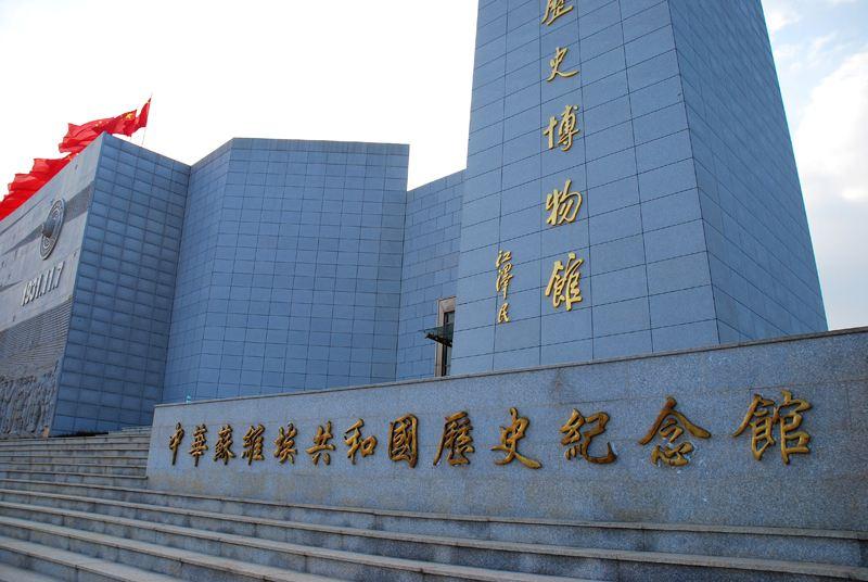 中央革命根据地历史博物馆
