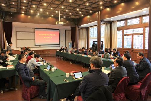 北京大学学位评定委员会召开第139次会议