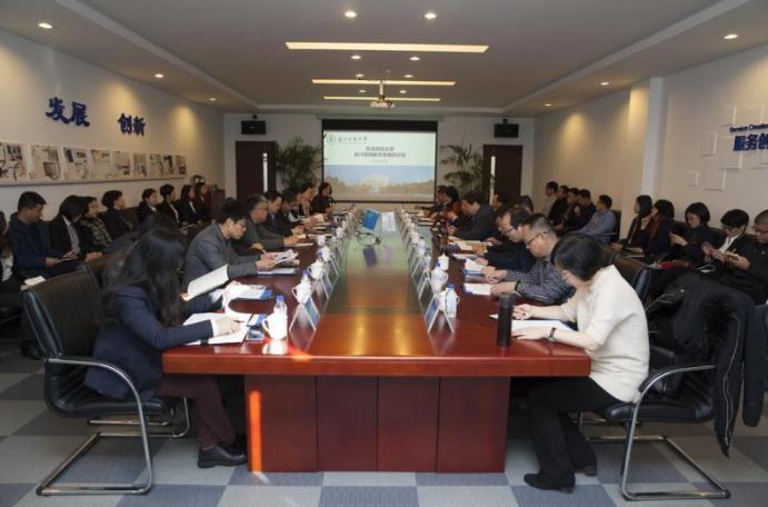 网络教育学院成功举办东北财经大学会计继续教育专题研讨会