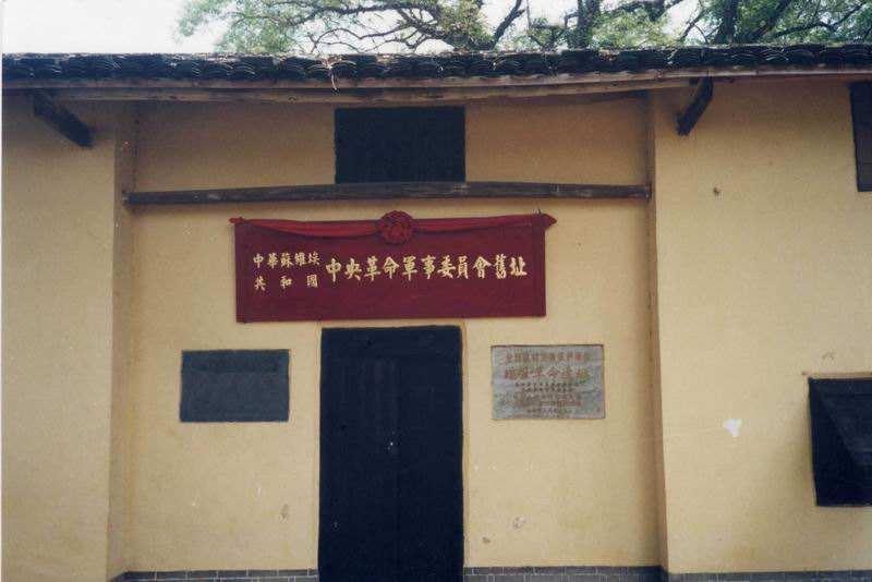 瑞金革命烈士纪念馆