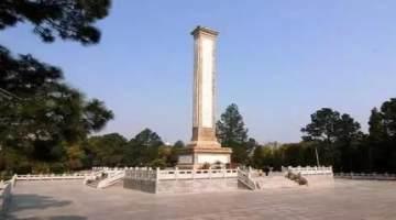 麻城市烈士陵园