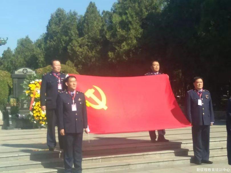枣庄工商局赴接受沂蒙红色教育学习