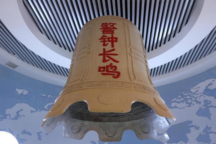 【红色教育】高台廉政教育馆