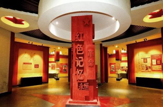 【红色教育】红色记忆陈列馆