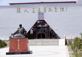 【红色教育】玉门铁人王进喜纪念馆
