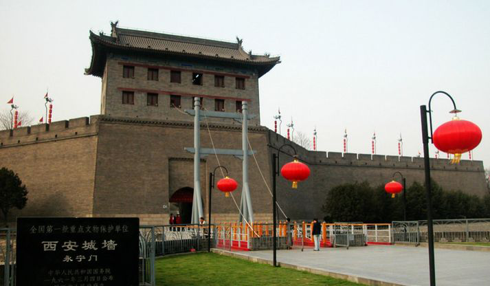 西安明城墙