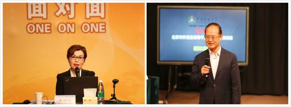 我校培训学院为北京市怀柔区举办全区领导干部媒介素养培训班