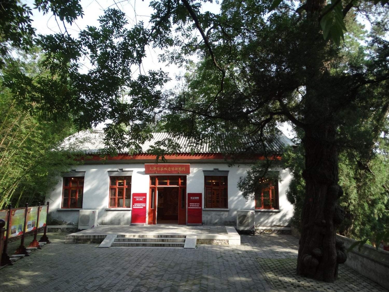 香山双清别墅