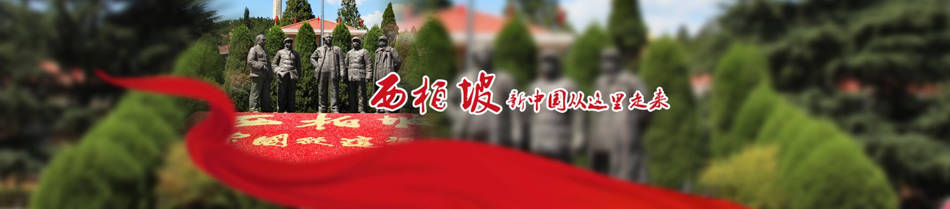 石家庄鸿训文化交流中心