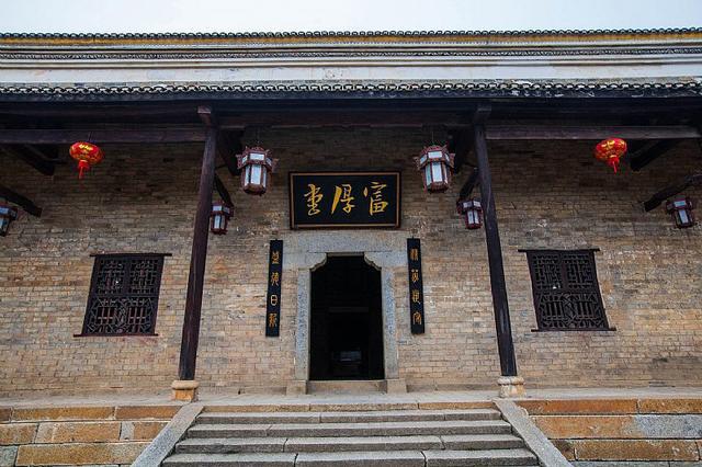 曾国藩故居