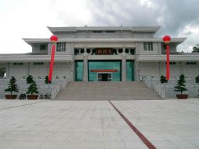 武平文博园